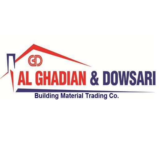 Al Ghadian | Building Materials & Ladder Supplier in Qatar